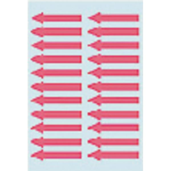 Etiket herma 4143 pijl 38x7mm rood 88st