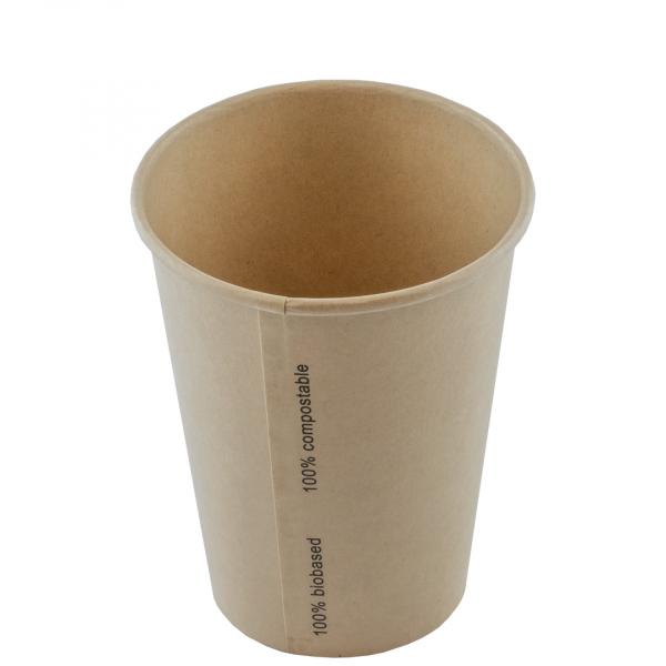Milkshake beker, bruin kraft, 12 OZ/360ml (1000 stuks)