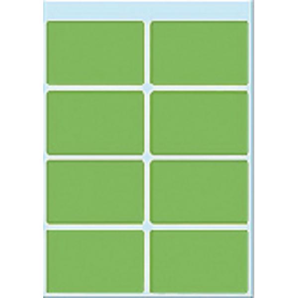 Etiket herma 3695 26x40mm 40st groen