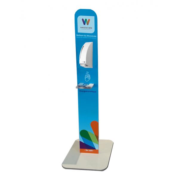 Desinfectiezuil, 160cm hoog, inclusief BlackSatino dispenser wit