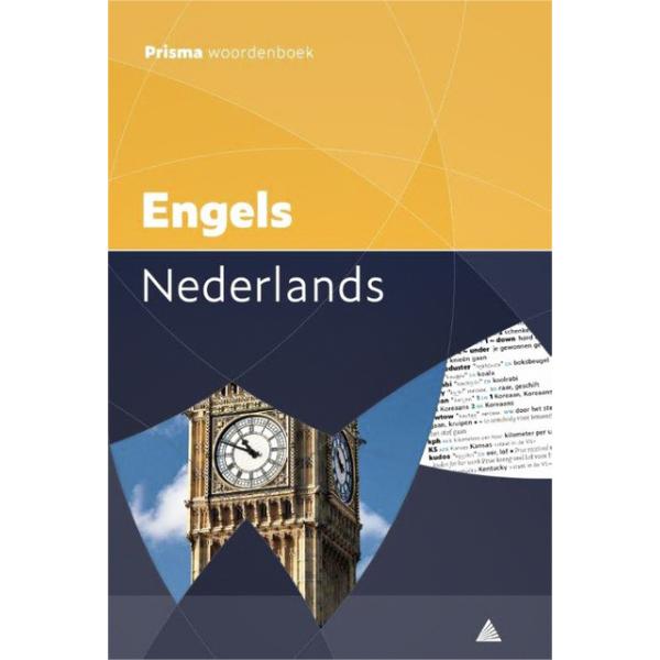 Woordenboek prisma engels-nederlands
